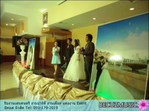 รีวิววงดนตรี_งานแต่งงานสโมสรชุมนุมสัญญาบัตร-คปอ_วงดนตรีสโมสรชุมนุมสัญญาบัตร-คปอ_0_3-003