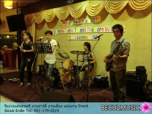 รีวิววงดนตรี_รับเล่นดนตรีงานเลี้ยง_งานปาร์ตี้_ร้านมดแดง_ศรีนครินทร์_3-003