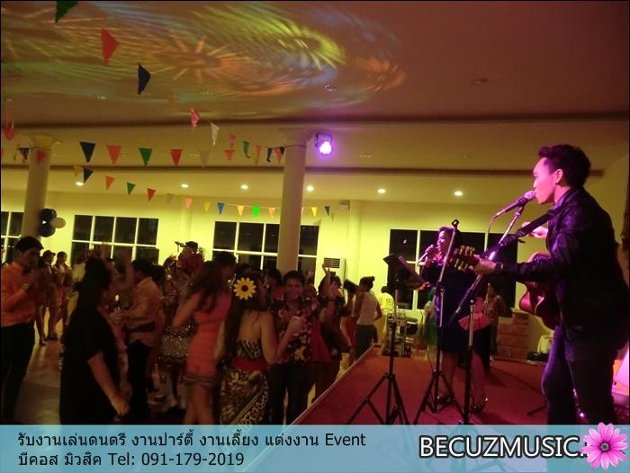 รีวิววงดนตรี_รับเล่นดนตรีงานเลี้ยง_รับเล่นดนตรีงานบริษัท_ต้องการวงดนตรีไปเล่นในงาน_6-006