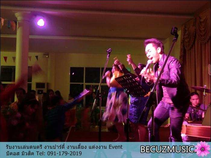 รีวิววงดนตรี_รับเล่นดนตรีงานเลี้ยง_รับเล่นดนตรีงานบริษัท_ต้องการวงดนตรีไปเล่นในงาน_7-007