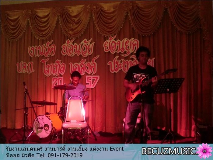 รีวิววงดนตรี_รับเล่นดนตรีงานเลี้ยง_รับเล่นดนตรีงานบริษัท_ต้องการวงดนตรีไปเล่นในงาน_8-008