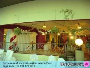 รีวิววงดนตรี_รับเล่นดนตรีงานแต่งงานร้านอาหารบัว_หาวงดนตรีเล่นงงานแต่งงาน_2-002