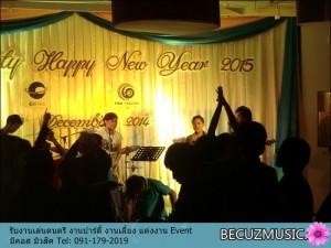 รีวิววงดนตรี_รับเล่นดนตรีตึกช้าง_รับเล่นดนตรีงานเลี้ยง_รับเล่นดนตรีปาร์ตี้_2-002