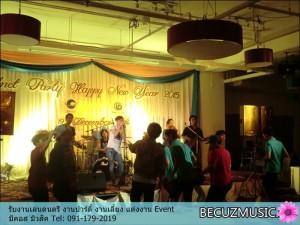 รีวิววงดนตรี_รับเล่นดนตรีตึกช้าง_รับเล่นดนตรีงานเลี้ยง_รับเล่นดนตรีปาร์ตี้_3-003