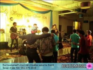 รีวิววงดนตรี_รับเล่นดนตรีตึกช้าง_รับเล่นดนตรีงานเลี้ยง_รับเล่นดนตรีปาร์ตี้_4-004
