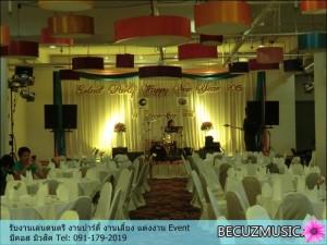 รีวิววงดนตรี_รับเล่นดนตรีตึกช้าง_รับเล่นดนตรีงานเลี้ยง_รับเล่นดนตรีปาร์ตี้_6-006