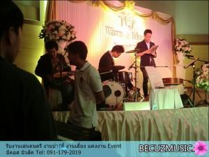 รีวิว_วงดนตรีงานแต่งงานที่-กฟผบางกรวย_วงดนตรีรับเล่นงานแต่งงาน_2-001
