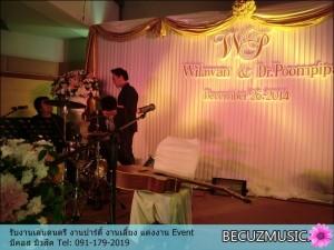 รีวิว_วงดนตรีงานแต่งงานที่-กฟผบางกรวย_วงดนตรีรับเล่นงานแต่งงาน_4-003