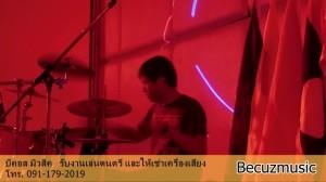 รีวิววงดนตรีงานเลี้ยง_ดนตรีงานปาร์ตี้_CIMG0032-007
