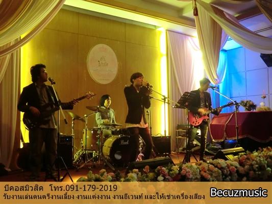 รีวิววงดนตรีปาร์ตี้งานแต่งงาน_Amaranta Suites_บีคอสมิวสิค_002