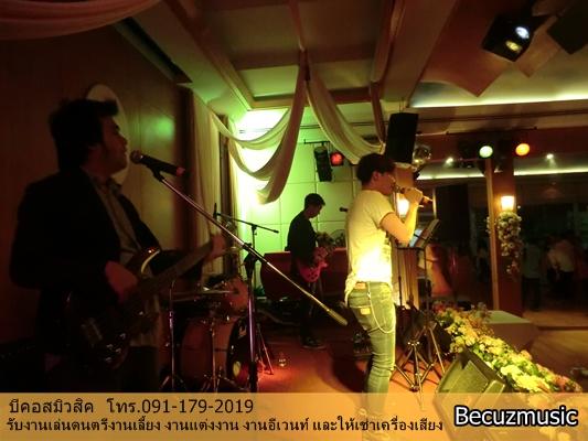 รีวิววงดนตรีปาร์ตี้งานแต่งงาน_Amaranta Suites_บีคอสมิวสิค_005