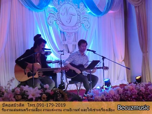 รีวิวงานแต่งงาน_วงดนตรีงานแต่งงาน_สโมสรโรงพยาบาลสมเด็จพระปิ่นเกล้า_002