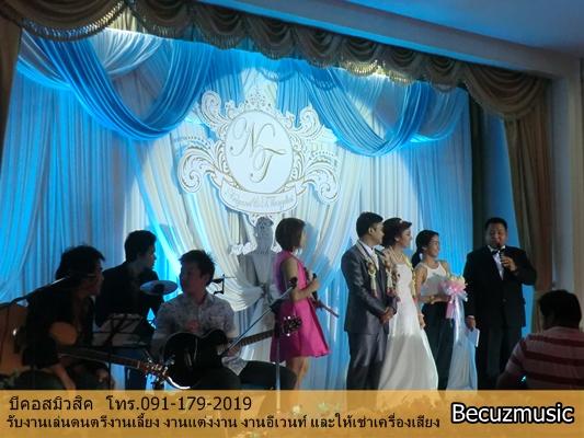 รีวิวงานแต่งงาน_วงดนตรีงานแต่งงาน_สโมสรโรงพยาบาลสมเด็จพระปิ่นเกล้า_003