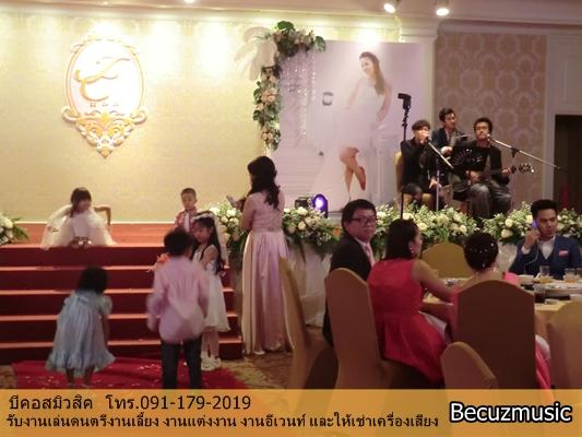 รีวิวงานแต่งงาน_วงดนตรีงานแต่งงาน_สโมสรราชพฤกษ์_001