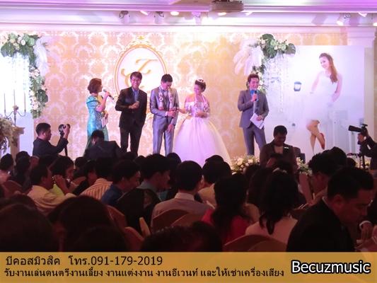 รีวิวงานแต่งงาน_วงดนตรีงานแต่งงาน_สโมสรราชพฤกษ์_003