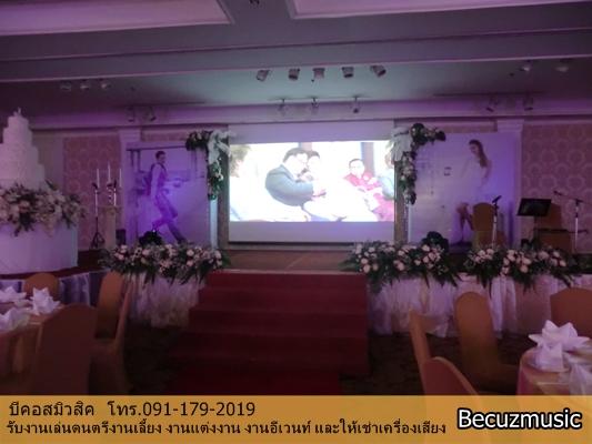 รีวิวงานแต่งงาน_วงดนตรีงานแต่งงาน_สโมสรราชพฤกษ์_004