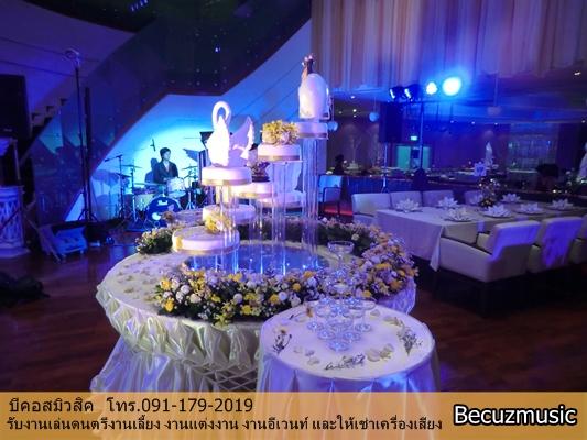 งานเลี้ยงงานแต่งงาน_งานปาร์ตี้งานแต่งงาน_วงดนตรีปาร์ตี้ในงานแต่งงาน_บีคอสมิวสิค_001