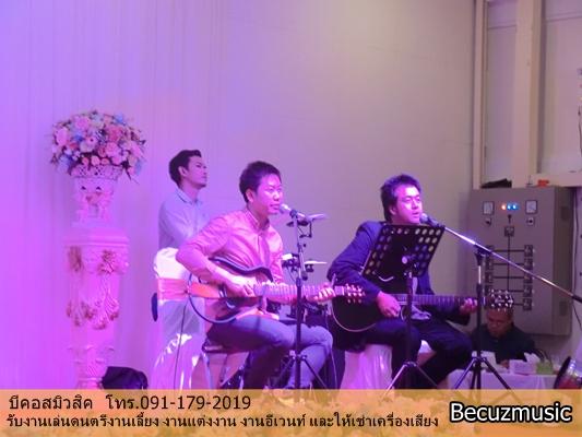 รีวิวงานแต่งงาน_วงดนตรีงานแต่งงาน_Sweet Village สุขสวัสดิ์_001