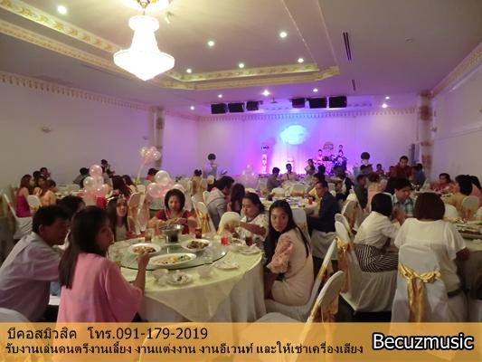 รีวิวงานแต่งงาน_วงดนตรีงานแต่งงาน_Sweet Village สุขสวัสดิ์_002