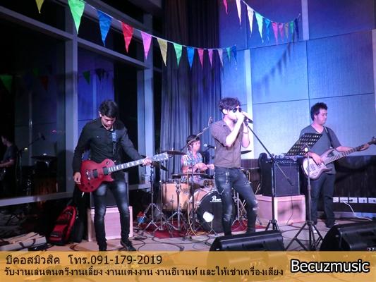 วงดนตรีงานเลี้ยง_วงดนตรีงานเต้น_วงดนตรีงานปาร์ตี้_002