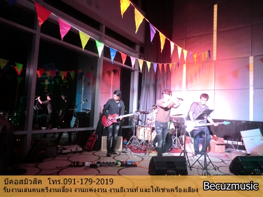 วงดนตรีงานเลี้ยง_วงดนตรีงานเต้น_วงดนตรีงานปาร์ตี้_008