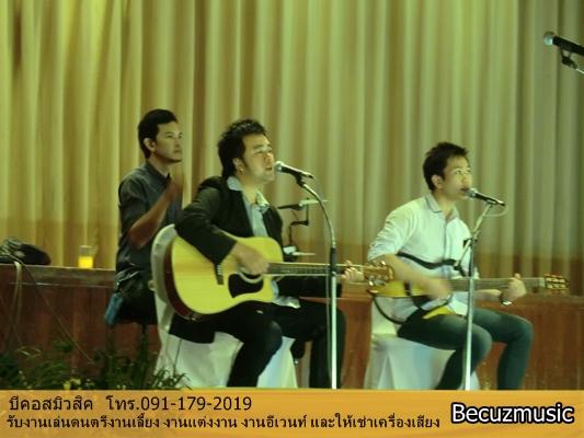 วงดนตรีหอประชุม_งานแต่งหอประชุมกองทัพอากาศ_002