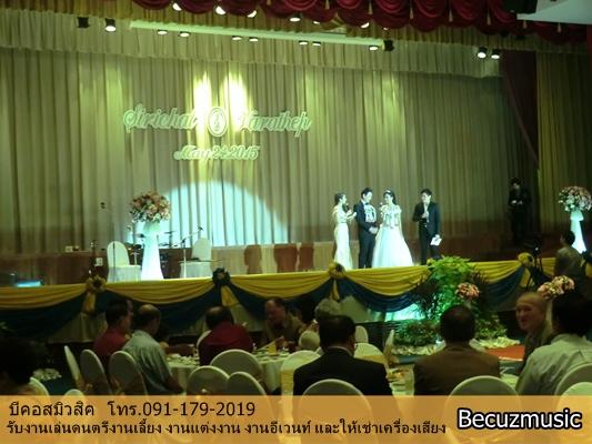 วงดนตรีหอประชุม_งานแต่งหอประชุมกองทัพอากาศ_003