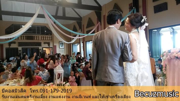 วงดนตรีอะคูสคิกในงานแต่งงาน_สยามสมาคม_บีคอสมิวสิค_นักร้องหญิง_003