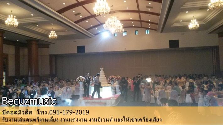 วงดนตรีอะคูสติก_งานแต่งงานที่กองทัพอากาศ_วงดนตรีกองทัพอากาศ_นักร้องหญิง_004