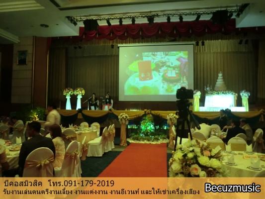 งานแต่งงานที่หอประชุมกองทัพอากาศ_วงดนตรีในงานแต่งงาน_004