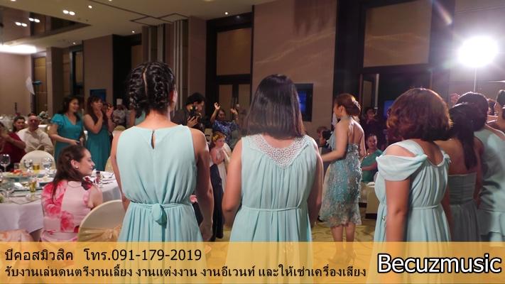 ปาร์ตี้งานแต่งงาน_วงดนตรี_โรงแรมรอยัลปริ๊นเซสหลานหลวง_002