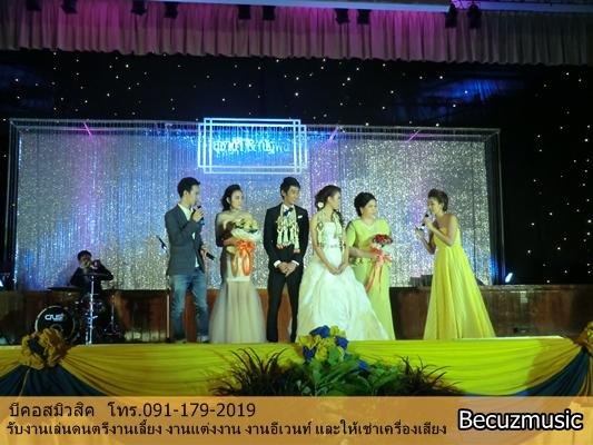 รีวิวงานแต่ง_หอประชุมกองทัพอากาศ_วงดนตรี_ดนตรี_งานแต่งงาน_006