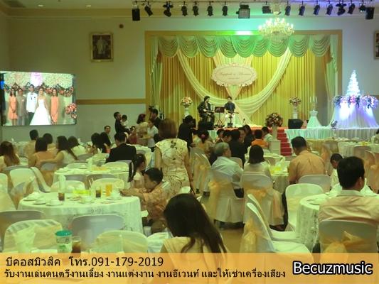 วงดนตรีอีเวนต์งานแต่งงาน_วงดนตรีที่เล่นงานแต่งสวนหลวง ร9_003