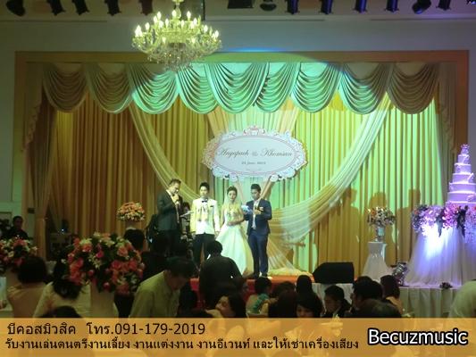 วงดนตรีอีเวนต์งานแต่งงาน_วงดนตรีที่เล่นงานแต่งสวนหลวง ร9_004