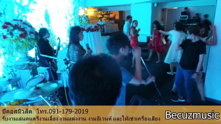 ดนตรี งานปาร์ตี้ งานแต่งงาน Crowne Plaza Bangkok Lumpini Park001