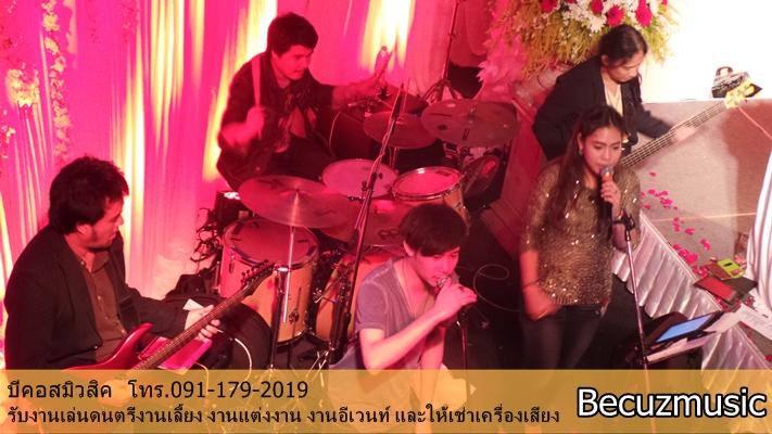 ดนตรี งานปาร์ตี้ งานแต่งงาน Crowne Plaza Bangkok Lumpini Park002