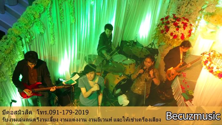 ดนตรี งานปาร์ตี้ งานแต่งงาน Crowne Plaza Bangkok Lumpini Park003
