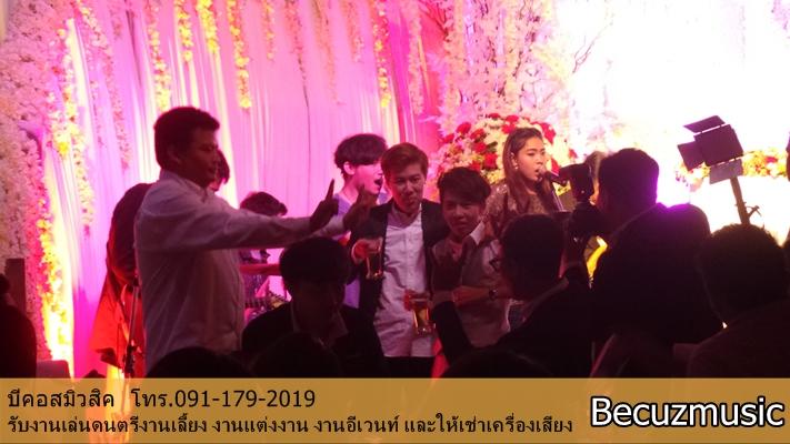 ดนตรี งานปาร์ตี้ งานแต่งงาน Crowne Plaza Bangkok Lumpini Park004