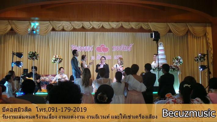 งานแต่งงานกรมแพทย์ทหารเรือ_แนะนำวงดนตรีในงานแต่งงาน_002