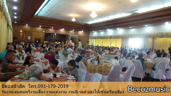 งานแต่งงานกรมแพทย์ทหารเรือ_แนะนำวงดนตรีในงานแต่งงาน_003