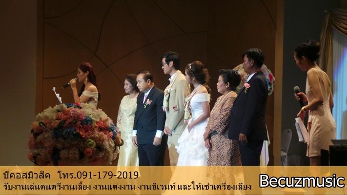 รีวิวงานแต่งงานแต่งงานที่ Tot แจ้งวัฒนะ_รับเล่นดนตรีที่งานแต่งงานที่ Tot แจ้งวัฒนะ_006