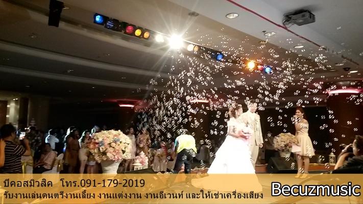 รีวิวงานแต่งงานแต่งงานที่ Tot แจ้งวัฒนะ_รับเล่นดนตรีที่งานแต่งงานที่ Tot แจ้งวัฒนะ_007