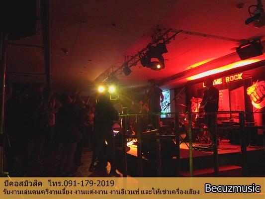 วง rock party_งานเลี้ยงพนักงาน_วงแบนด์งานเลี้ยง_002