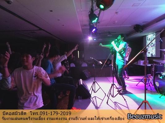 วง rock party_งานเลี้ยงพนักงาน_วงแบนด์งานเลี้ยง_004