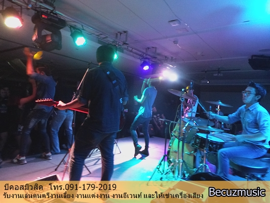 วง rock party_งานเลี้ยงพนักงาน_วงแบนด์งานเลี้ยง_006