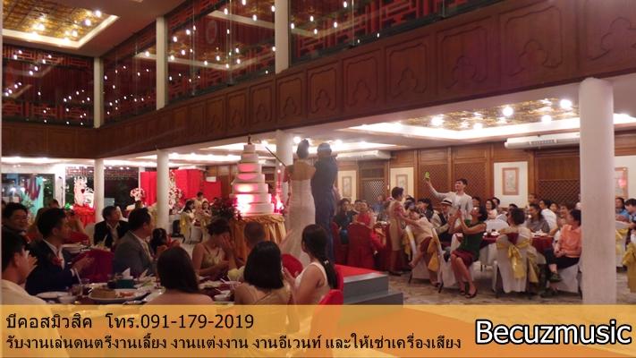 วงดนตรีเล่นสนุก_งานแต่งงานสนุก_มังกรหลวง_010