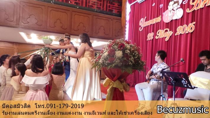 วงดนตรีเล่นสนุก_งานแต่งงานสนุก_มังกรหลวง_011