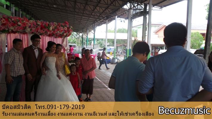 งานแต่งงานระยอง_งานแต่งที่โรงเรียนวังแก้ววิทยาระยอง_วงดนตรีระยอง_005