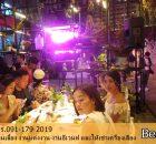 วงดนตรีงานแต่ง_งานแต่งที่ร้าน Vivarium By Chefs Ministry (วิวาเรียม) 004