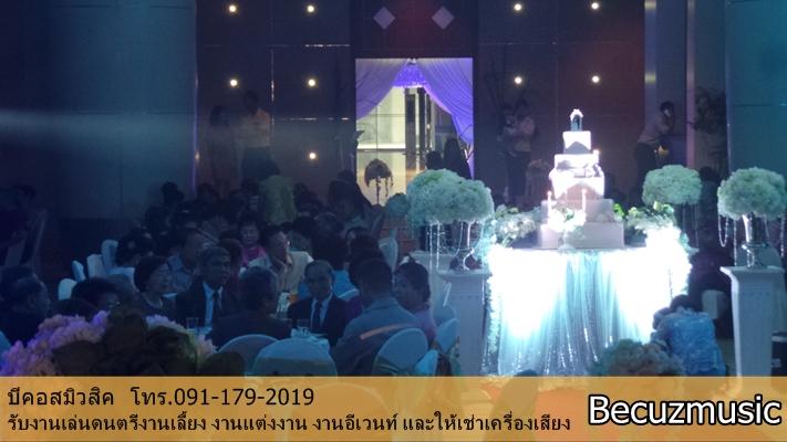 งานแต่ง ทีโอที แจ้งวัฒนะ_004
